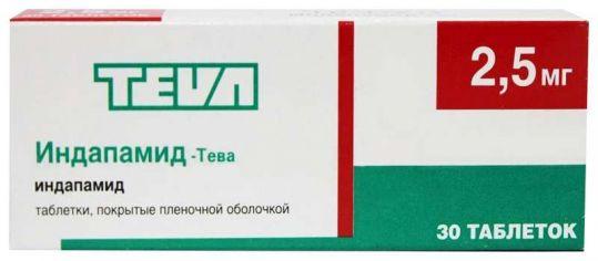 Индапамид-тева 2,5мг 30 шт. таблетки покрытые пленочной оболочкой, фото №1