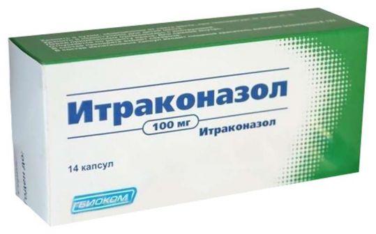 Итраконазол 100мг 14 шт. капсулы, фото №1