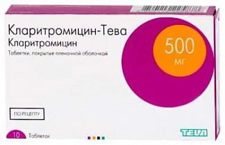 Кларитромицин-тева 500мг 10 шт. таблетки покрытые пленочной оболочкой