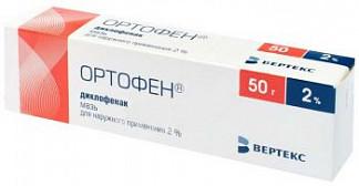 Ортофен 2% 50г мазь