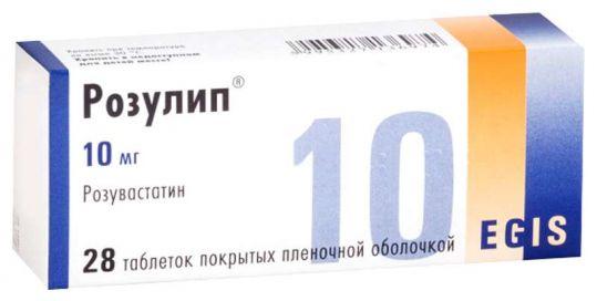 Розулип 10мг 28 шт. таблетки покрытые пленочной оболочкой, фото №1