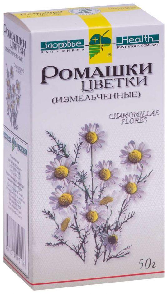 Ромашки цветки 50г здоровье, фото №1