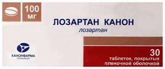 Лозартан канон 100мг 30 шт. таблетки покрытые пленочной оболочкой