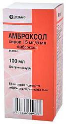Амброксол 15мг/5мл 100мл сироп