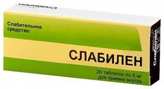 Слабилен 5мг 20 шт. таблетки покрытые пленочной оболочкой