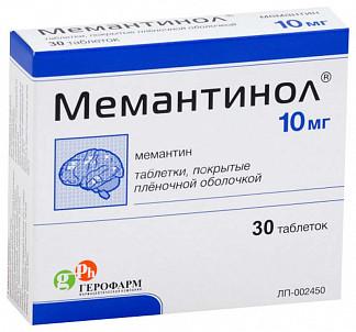 Мемантинол 10мг 30 шт. таблетки покрытые пленочной оболочкой