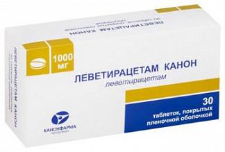 Леветирацетам канон 1000мг 30 шт. таблетки покрытые пленочной оболочкой