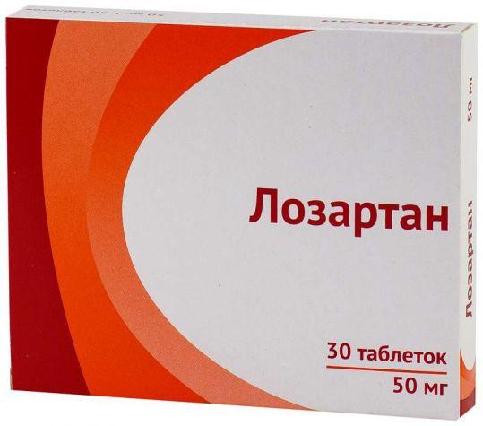 Лозартан 50мг 30 шт. таблетки покрытые пленочной оболочкой, фото №1