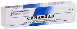 Синафлан 0,025% 15г мазь для наружного применения