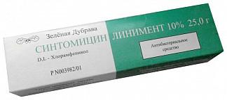 Синтомицин 10% 25г линимент