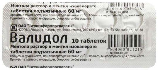 Валидол 60мг 10 шт. таблетки татхимфарм, фото №1