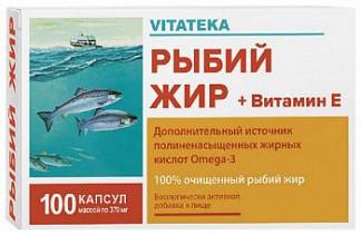 Мирролла рыбий жир витатека капсулы с витамином е 100 шт.