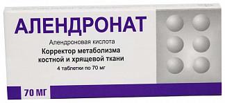 Алендронат 70мг 4 шт. таблетки