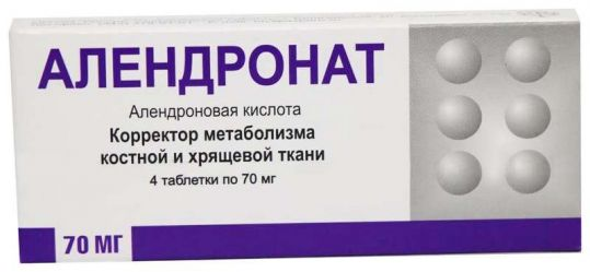 Алендронат 70мг 4 шт. таблетки, фото №1