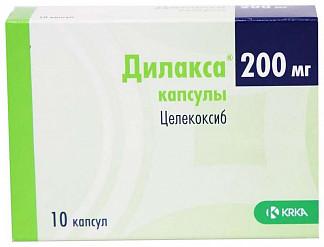 Дилакса 200мг 10 шт. капсулы