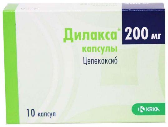 Дилакса 200мг 10 шт. капсулы, фото №1