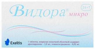 Видора n21+7 таблетки покрытые пленочной оболочкой