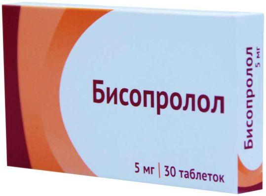 Бисопролол 5мг 30 шт. таблетки покрытые пленочной оболочкой, фото №1