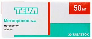 Метопролол-тева 50мг 30 шт. таблетки
