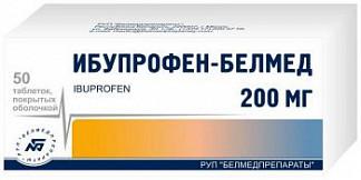 Ибупрофен 200мг 50 шт. таблетки покрытые пленочной оболочкой