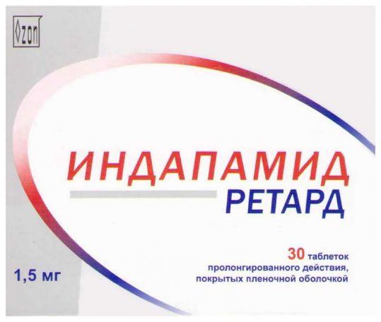 Индапамид ретард 1,5мг 30 шт. таблетки пролонгированного действия покрытые пленочной оболочкой, фото №1