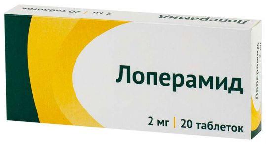 Лоперамид 2мг 20 шт. таблетки, фото №1