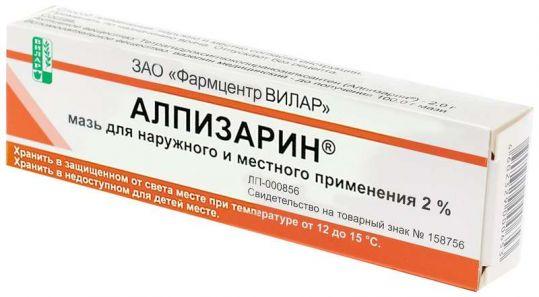Алпизарин 2% 10г мазь для местного и наружного применения, фото №1