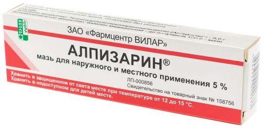 Алпизарин 5% 10г мазь для местного и наружного применения, фото №1