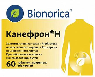 Канефрон h 60 шт. таблетки покрытые оболочкой