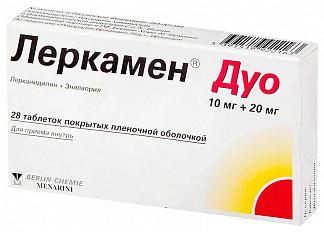 Леркамен дуо 10мг+20мг 28 шт. таблетки покрытые пленочной оболочкой