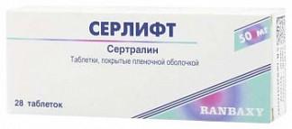 Серлифт 50мг 28 шт. таблетки покрытые пленочной оболочкой
