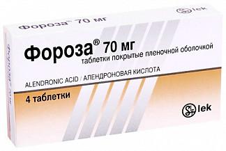 Фороза 70мг 4 шт. таблетки покрытые пленочной оболочкой