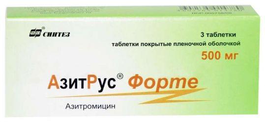 Азитрус форте 500мг 3 шт. таблетки покрытые пленочной оболочкой, фото №1