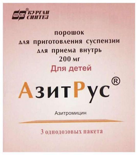 Азитрус 200мг 3 шт. порошок для приготовления суспензии для приема внутрь, фото №1