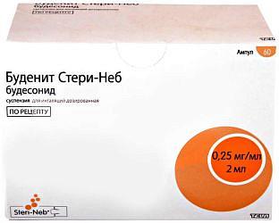 Буденит стери-неб 0,25мг/мл 2мл 60 шт. суспензия для ингаляций дозированная