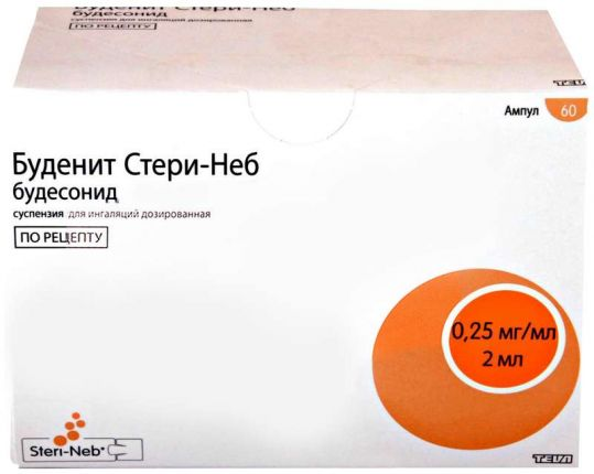 Буденит стери-неб 0,25мг/мл 2мл 60 шт. суспензия для ингаляций дозированная, фото №1