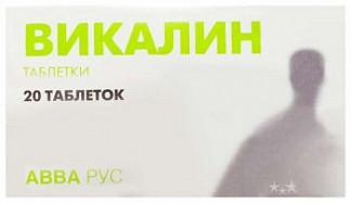 Викалин 20 шт. таблетки