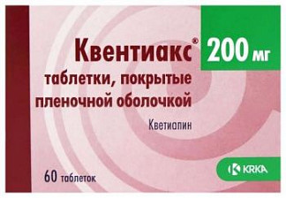 Квентиакс 200мг 60 шт. таблетки покрытые пленочной оболочкой