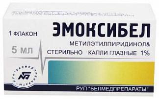 Эмоксибел 1% 5мл капли глазные