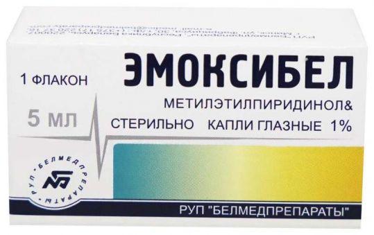 Эмоксибел 1% 5мл капли глазные, фото №1