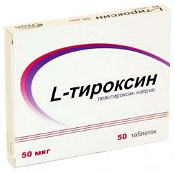 L-тироксин 50мкг 50 шт. таблетки