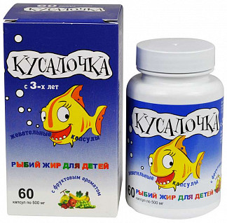 Рыбий жир кусалочка капсулы жевательные для детей 60 шт.