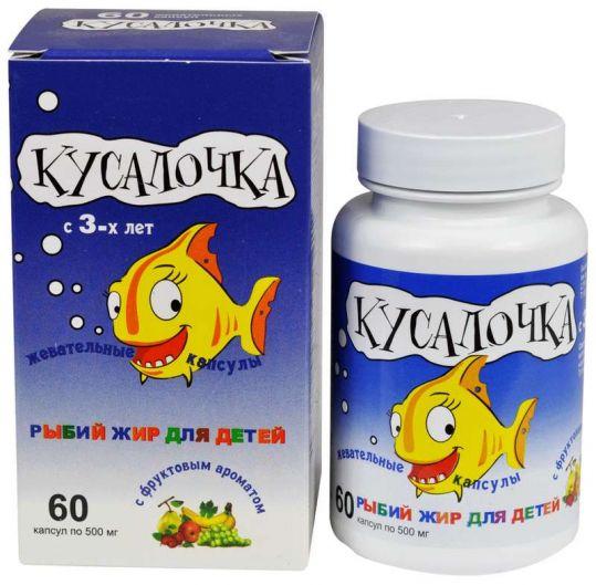 Рыбий жир кусалочка капсулы жевательные для детей 60 шт., фото №1
