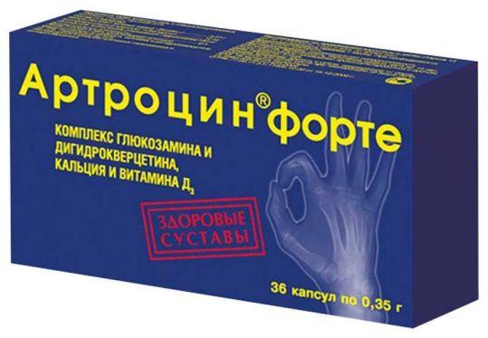 Артроцин форте капсулы 36 шт., фото №1