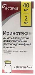 Иринотекан 20мг/мл 2мл 1 шт. концентрат для приготовления раствора для инфузий