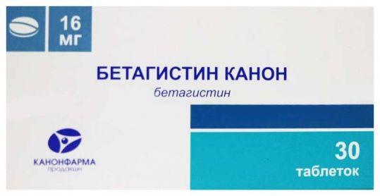 Бетагистин канон 16мг 30 шт. таблетки, фото №1