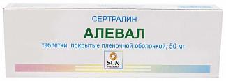 Алевал 50мг 28 шт. таблетки покрытые пленочной оболочкой