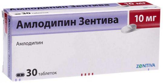 Амлодипин-зентива 10мг 30 шт. таблетки, фото №1