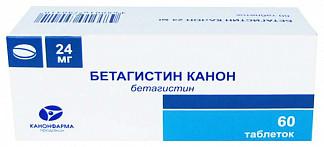 Бетагистин канон 24мг 60 шт. таблетки