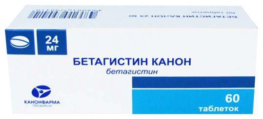 Бетагистин канон 24мг 60 шт. таблетки, фото №1